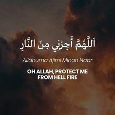 Allah Quotes, Quran Quotes, Hindi Quotes, Me Quotes, Arabic Quotes, Beautiful Islamic Quotes, Islamic Inspirational Quotes, Oh Allah, Allah Names
