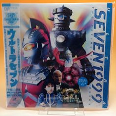 UltraSeven 1999 vol.2 The Flying Iron Colossus VPLT-70744 LaserDisc LD JP AA171