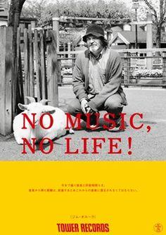 ジム・オルーク - NO MUSIC NO LIFE. - タワーレコード