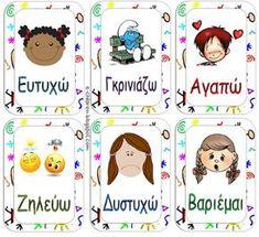 Los Niños: ΤΟ ΛΕΞΙΛΟΓΙΟ ΤΩΝ ΣΥΝΑΙΣΘΗΜΑΤΩΝ σε κάρτες Asd, Activities, Comics, Learning, Children, Blog, Greek, Young Children, Boys