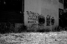 Το πάθος για τον έρωτα.... Greek Quotes, Wall, Walls