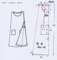 Gallery.ru / Фото #86 - Мода 1 - Tanya555 Japanese Apron, Japanese Sewing, Sewing Tutorials, Sewing Crafts, Sewing Projects, Sewing Aprons, Sewing Clothes, Clothing Patterns, Sewing Patterns