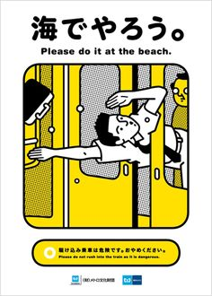 """Please do it at the beach"". Advertisement on the Subway, Japan. #JapaneseDesign"