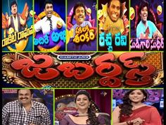 Jabardasth is an Telugu comedy show, where participants of various teams compete with each other to win cash prizes with their outstanding performances.
