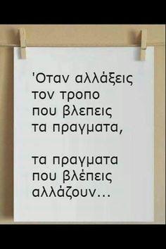 Οταν αλλαξεις Greek Quotes, Wise Quotes, Qoutes, Greek Sayings, Life Words, Live Love, Life Motivation, Be A Better Person, True Stories