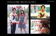 """""""DJCD"""" K """"Web radio KR 3rd Vol.2"""" Kenjiro Tsuda,  Horie Yui, Kazuyuki Okitsu, Kaori Nazuka, Hiro Shimono, Namikawa Daisuke, Nakamura Matsuda Ryo Makoto, Jiro Alisa [Book] http: // Gravityspace.Blog.Fc2.Com/blog-entry-614 .html"""