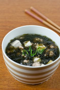 Seaweed soup! One of my favorite homemade foods.