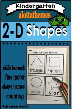 This kindergarten HANDS ON Shape activity is a FUN packet that comes complete with literacy and math activities that will be fun and engaging. Shape Activities Kindergarten, Subtraction Kindergarten, Alphabet Activities, Kindergarten Classroom, Classroom Ideas, Math Concepts, Learning Through Play, Addition And Subtraction, Math Resources