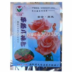 홈 정원 비료 의 35 그램 fertilizerThe 건강한 성장 꽃 영양 식물