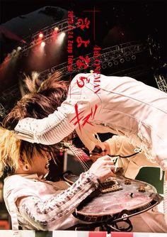 Reiki and Lime (Kizu) Visual Kei, Reiki, Bands, Entertainment, Anime, Movies, Movie Posters, Instagram, Art