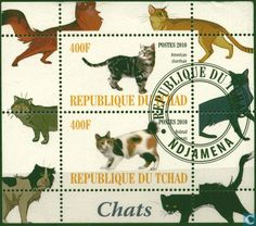 Postage Stamps - Chad - Cats