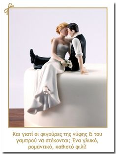 Unique wedding cake toppers-would've much preferred this than the one that actually was on the grooms cake!!