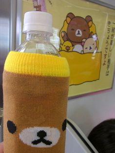 Rilakkuma Yamanote Line