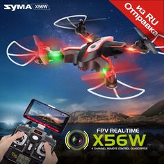 SYMA X56 X56W Remote Control Drone With Camera Helicopter Drones Aircraft Quadcopter Foldable Hover RC Dron X56W W/ Wifi Camera //Price: $57.48//     #Gadget