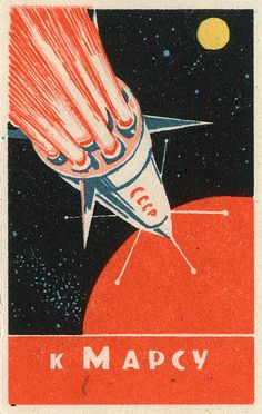 Space race: a USSR rocket. Russian matchbox label via Jane McDevitt aka maraid on Flickr