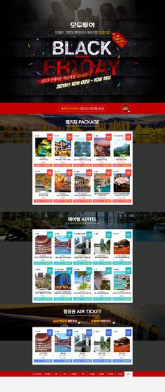 2015.10 Event Banner, Web Banner, Web E, Web Design, Ticket, Promotional Design, Event Page, Typography Poster, Website Template
