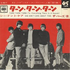 The Byrds ~ Japanese picture sleeve, 1965 (♥)