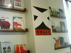 【ブックカフェに学ぶ】本棚のあるインテリア画像集 - NAVER まとめ