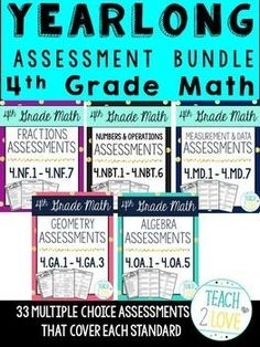 Yearlong 4th Grade Math Assessments Bundle - Covers ALL standards!