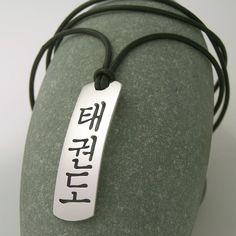 Taekwondo in Korean  stainless steel pendant on by beadsocean, $17.99