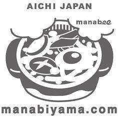 名古屋めしの中でも突出してる! #味噌煮込みうどん #愛知 #miso... http://manabiyama.tumblr.com/post/168665744279/名古屋めしの中でも突出してる-味噌煮込みうどん-愛知-misonikomi-aichi by http://apple.co/2dnTlwE