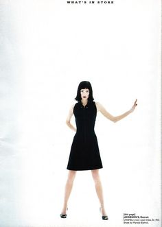 "W Magazine February 1995 ""Best Dressed"" Photo: Marc Hom, Model: Chandra North"
