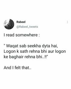 Bossy Quotes, Dear Diary Quotes, Ego Quotes, Hurt Quotes, Badass Quotes, Wisdom Quotes, Words Quotes, Swag Quotes, Urdu Funny Quotes