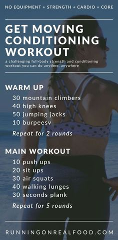 full body strength and conditioning workout | Posted By: CustomWeightLossProgram.com