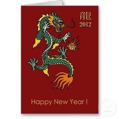 Chinese New Year 2020 Year of the Rat Round Drinks Coaster Chinese New Year CNY Gift Idea January 25th 2020.