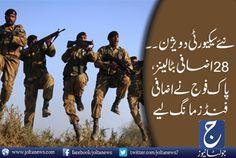 Get Latest News and Breaking News on Jolta News. Jolta News is Pakistan  Best News channel: پی آئی اےجوائنٹ ایکشن کمیٹی کی دھمکی کام کر گئی، چ...