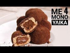 Γεμιστές Μπουκίτσες - Τρουφάκια σε 5' (Με Βασιλόπιτα που περίσσεψε) - Nutella Truffles - YouTube Dear Santa, Easy Desserts, Muffin, Cookies, Breakfast, Nutella, Food, Youtube, Crack Crackers