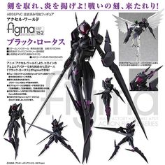 Max Factory figma No.152 : Black Lotus (Accel World) Action Figure JAPAN | eBay