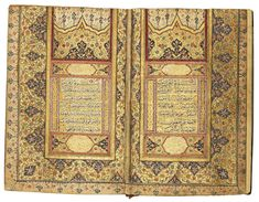 Pin 1 of 3.  Extemely fine early Ottoman Qu'ran opied by 'Abdulrahman Chingizadeh, Turkey, Ottoman, dated 1115 AH/1703 AD