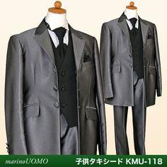 marino   Rakuten Global Market: Kids Tuxedo! High grade ...