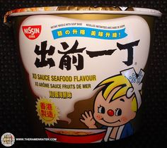 #10 – Nissin Demae Iccho Instant Noodle With Soup Base XO Sauce Seafood Flavour – Hong Kong   The noodles in this one feature a familiar gauge and texture, however the broth is pretty stellar. It's got a rich and hearty seafood flavor, and is augmented with a goodly amount of vegetable bits and lots of little dehydrated narutomaki. Original review here