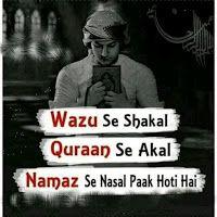 jumma mubarak images #jummamubarakimages Quran Quotes Love, Beautiful Quran Quotes, Muslim Love Quotes, Quran Quotes Inspirational, Hadith Quotes, Love In Islam, Ali Quotes, Urdu Quotes, Wisdom Quotes