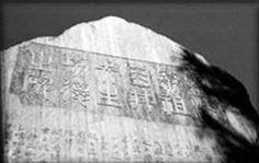 Usui Mikao | International House of Reiki