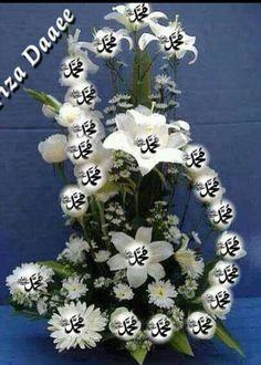 Muhammed Sav, Muhammad, Urdu Poetry Ghalib, Stone Statues, Jumma Mubarak, Islamic Art Calligraphy, My Face Book, Bottle Crafts, Quran