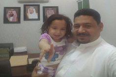 """🔹 العثور على """"شوق"""" الطفلة المخطوفة .. والخاطفة في قبضة الأمن 🔹 #اختطاف #المرأة #سجن_النساء #سكني #شرطة_الرياض #شرطة_النسيم #منطقة_الرياض"""