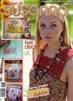 "Gallery.ru / patrizia61 - Альбом ""Le idee di Susanna 268"""