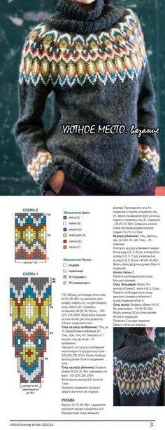 60 Trendy Ideas For Crochet Sweater Pullover Fair Isles Fair Isle Knitting Patterns, Knitting Charts, Sweater Knitting Patterns, Knitting Stitches, Knitting Yarn, Knit Patterns, Free Knitting, Knitting Sweaters, Knitting Ideas