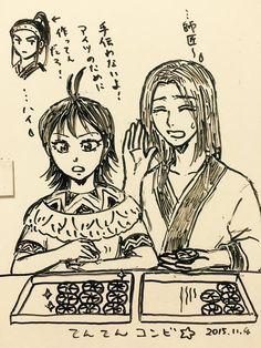 Kingdom- Diao, Tian & Ben