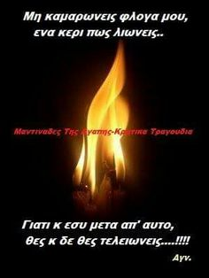 Greek, Sayings, Artist, Quotes, Movie Posters, Quotations, Lyrics, Artists, Film Poster