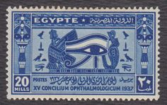 A 1937 Commemorative Postage Stamp from Egypt for the 15th Ophthalmological Congress. The Eye of Horus seems appropriate.