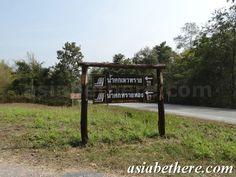 Heo Sai and Sai Tong Waterafalls, Phu Hin Rongkla National Park
