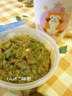 夏のご飯のお供に最適♪ししとう味噌(my覚書:これ大好き!私はシシトウはそのまま炒めてました。切ってもそのままでも使いやすくて美味❤︎)