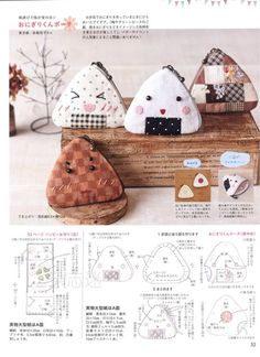 Ideas Sewing Quilts Ideas Cotton For 2019 Felt Crafts, Fabric Crafts, Sewing Crafts, Diy And Crafts, Sewing Projects, Sewing Ideas, Coin Purse Tutorial, Pouch Pattern, Sew Pattern