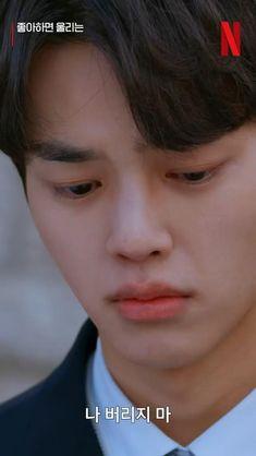 All Korean Drama, Korean Drama Romance, Song Kang Ho, Sung Kang, Best Friend Quotes Funny, Funny Quotes, Love K, Bts Concert, Red Velvet Joy