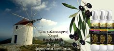 Body Milk Summer series #greece #natural #organic #cosmetics #olivetouch #beauty Cream Nails, Organic Makeup, Body Lotions, Feet Care, Body Scrub, Greece, Milk, Cosmetics, Natural