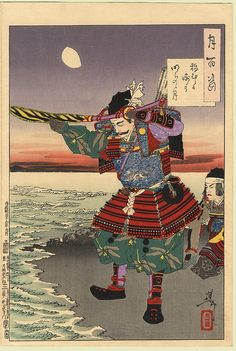 Inamura Promontory at daybreak by Yoshitoshi, 1886